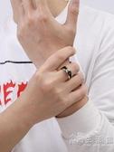 溫感戒指男士個性潮人智慧鈦鋼創意溫度食指指環體溫變色單身尾戒 小時光生活館