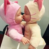 兔子毛絨玩具仿真嬰兒電動唱歌睡眠安撫娃娃睡萌寶公仔娃娃