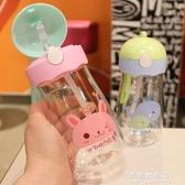 季新款兒童幼兒園男女寶寶耐摔塑料吸管杯卡通可愛飲水牛奶杯子【果果新品】