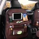 車用收納袋汽車座椅背收納袋掛袋多功能儲物箱車載餐桌儲置物袋車內裝飾用品jy