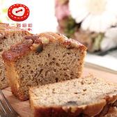 第二顆鈕釦PU.核桃香蕉蛋糕 (270g/盒,共一盒)﹍愛食網