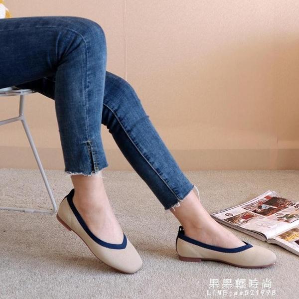 豆豆鞋 2019春夏新款一腳蹬低跟懶人單鞋女淺口方頭豆豆鞋軟底針織奶奶鞋【果果新品】