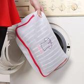 【雙11折300】99任選雙層細網洗衣袋文胸內衣物護分類清洗袋