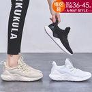 加大碼情侶鞋-極簡拼色運動風休閒老爹鞋(...