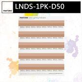 ~MY ~PANTONE 照明指標貼~PANTONE LIGHTING INDICATOR Stickers ~LNDS 1PK D50
