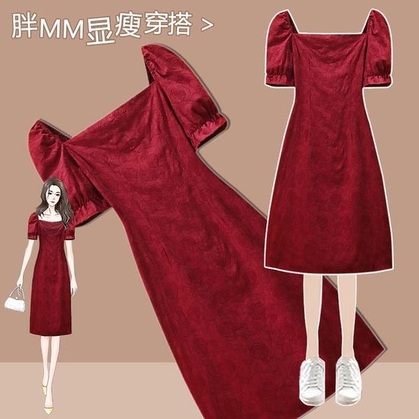 訂婚洋裝回門服新娘紅色洋裝子夏季女裝敬酒服平時可穿參加婚禮 幸福第一站