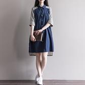 森女系 洋裝 日系大碼文藝拼接條紋棉麻連身裙 花漾小姐【預購】