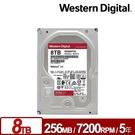 WD WD8003FFBX 旗艦紅標 8TB 3.5吋NAS硬碟