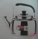 **好幫手生活雜鋪**斑馬  笛音茶壺4.5L----茶壺.水壺 開水壺 熱水壺 不鏽鋼壺.笛音壺