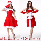 圣誕節服裝女生兔女郎成人衣服性感cos舞會可愛圣誕老人演出服裝 9號潮人館