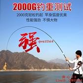 短節魚竿手竿魚桿溪流竿超輕超硬28調鯉魚長桿10米傳統釣魚竿套裝【西語99】