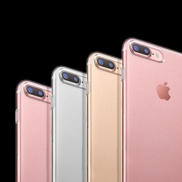 【SZ34】 iPhone 7/8 手機殼 透明 透色 TPU 全包邊 軟殼 iPhone7/8 plus 保護套 保護殼