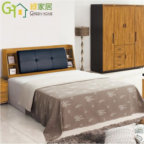 【綠家居】波比亞 時尚5尺皮革雙人床台組合(床頭箱+六分床底+不含床墊)