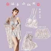 新款泳衣女三件套ins風保守遮肚顯瘦分體性感仙女范美背泳裝女 草莓妞妞