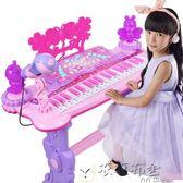 電子琴兒童電子琴女孩鋼琴