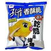 孔雀 香酥脆-香魚 52g
