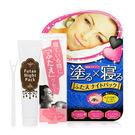 日本 Futae Night Pack 美容液夜間睡眠雙眼皮貼膜 15g 夜間雙眼皮 ◆86小舖 ◆