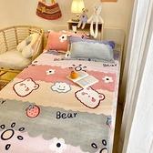 床罩 珊瑚牛奶法蘭絨床笠單件床罩床套加厚防滑床墊保護罩席夢思1.2m床【快速出貨】