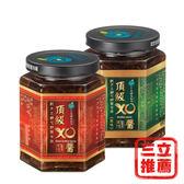 【宏嘉】頂級干貝醬(原味+辣味)-電電購