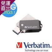 威寶Verbatim Verbatim 威寶-TYPE-C USB3.1 OTG 隨身碟 32GB (64905)32G【免運直出】