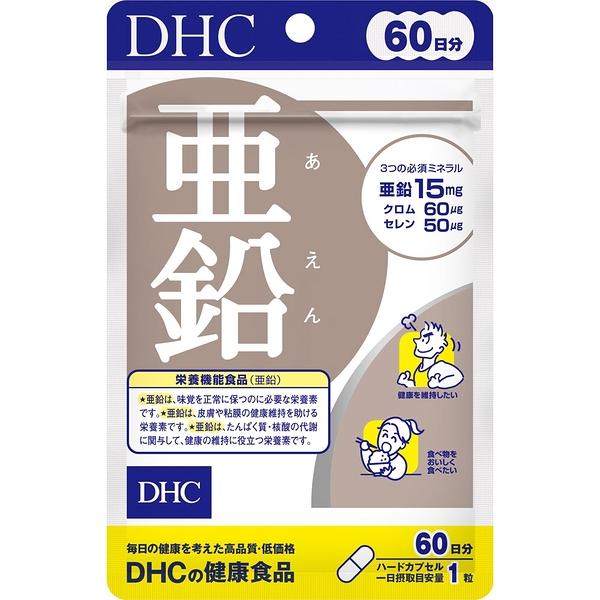 DHC 活力鋅元素(亞鉛) 60日份 日本公司貨 另售 芝麻明EX 明治朝日膠原蛋白 夜間新谷夜遲酵素 canmake