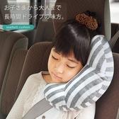 現貨-兒童頸部頭部安全帶枕頭 汽車護頸枕靠枕【G025】『蕾漫家』