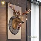 仿真美式鹿頭裝飾壁掛創意掛件客廳玄關招財鹿牆面牆上裝飾品「時尚彩紅屋」