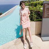 連衣裙女夏季2018新款港味超仙少女學生粉色小清新磨邊背帶短裙#