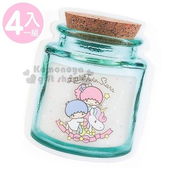 〔小禮堂〕雙子星 罐子造型透明夾鏈袋組《4入.粉藍.獨角獸》分類袋.分裝袋.收納袋 4901610-81292