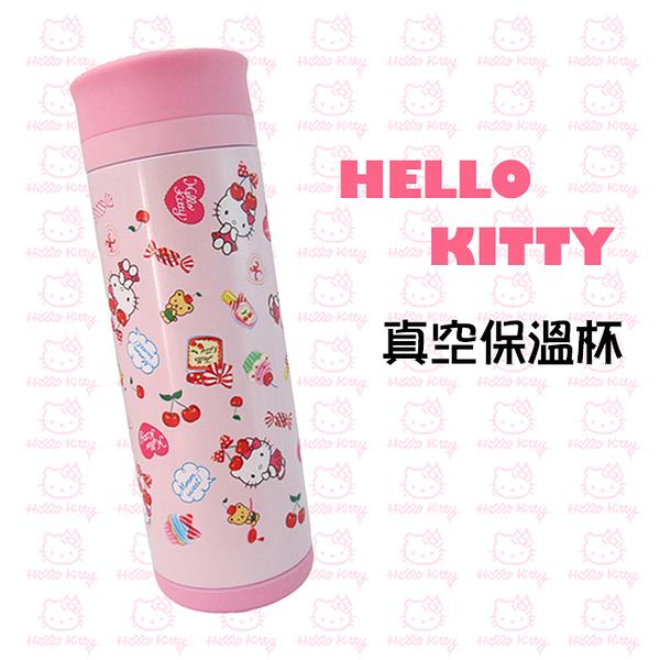 【Hello Kitty】繽紛粉色真空保溫杯350ml (KF-5605P)