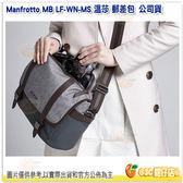 曼富圖 Manfrotto MB LF-WN-MS Lifestyle Windsor Messenger S 溫莎系列 小型郵差包 公司貨 相機包