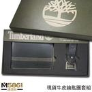【Timberland】男皮夾 短夾 簡式卡夾+鑰匙圈套組 品牌盒裝+原廠提袋/黑色