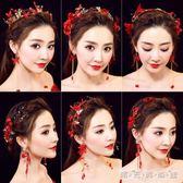 新娘頭飾 紅色婚紗敬酒服髮飾韓式頭花飾品2018新款結婚中式配飾 晴天時尚館