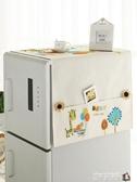 A 棉麻微波爐冰箱防塵罩布藝卡通單開門冰箱罩簡約冰箱蓋布防塵布魔方數碼館