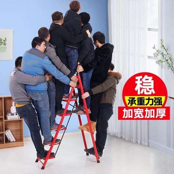 家用梯子摺疊室內人字梯加厚鋼管行動多功能伸縮梯 露露日記