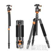 照相機三腳架單反 便攜手機三角架支架微單佳能相機架獨腳架雲台DF 科技藝術館