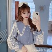 娃娃領上衣 法式氣質襯衫女早秋2021年設計感小眾洋氣蕾絲襯衣長袖娃娃領上衣 小天使