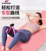 美腿器 瘦腿神器盆底肌訓練器學生瘦大腿練腿內側腿部粗腿美腿夾瑜伽器材 風馳