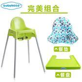兒童小椅子靠背嬰兒餐椅多功能【潮男街】