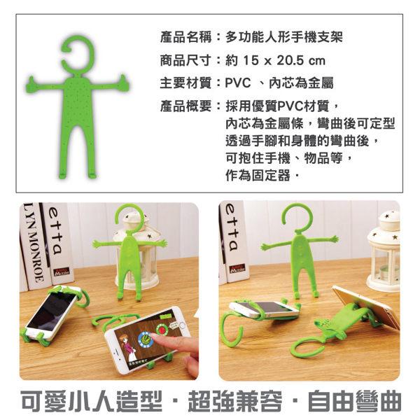 ◆多功能手機支架/卡通人形手機支架/LG G2 D802/mini D620/G3 D855/G3 Beat/G4 H815/G4c H522Y/Stylus/Beat