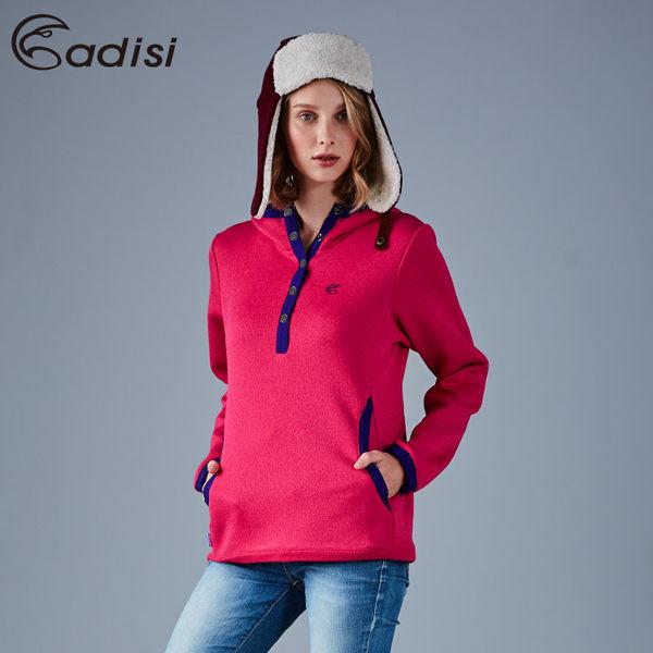 ADISI 女粗針保暖帽T AL1621143 (S~XL) / 城市綠洲專賣(吸濕排汗、保暖上衣、輕量舒適)