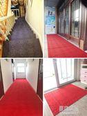 可裁剪門廳門口地墊門墊絨面過道走廊樓梯商場防滑吸水訂製紅地毯YYJ    原本良品