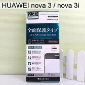 【ACEICE】滿版鋼化玻璃保護貼 華為 HUAWEI nova 3 / nova 3i (6.3吋) 黑