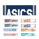ASICS 小毛巾 長型運動毛巾 22x110cm 吸汗毛巾 路跑毛巾 台灣製造 GENERAL系列