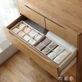 布藝內衣收納盒子家用內褲襪子整理抽屜無蓋分格式66041A 盯目家