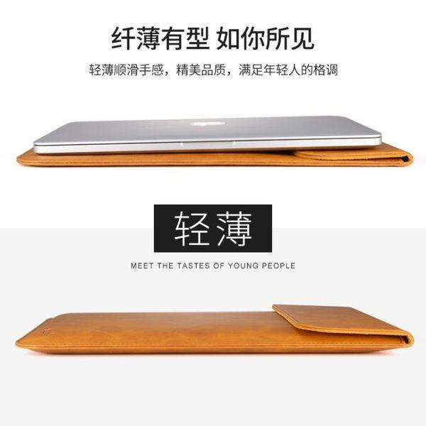 蘋果筆記本air13.3寸電腦包macbook皮套小米air內膽包pro13華為戴爾12.5