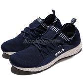 【六折特賣】FILA 慢跑鞋 J307R 襪套式 藍 白 復古奶油底 運動鞋 編織鞋面 男鞋【PUMP306】1J307R331