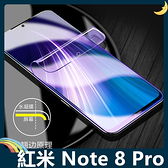 Xiaomi 小米 紅米機 Note 8 Pro 滿版水凝膜 全屏3D曲面 抗藍光 高清 防刮 防爆抗汙 螢幕保護貼 (兩片裝)
