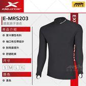 [中壢安信 ]EXUSTARE E-MRS203 滑衣 萊卡彈性 透氣排汗 涼感滑衣