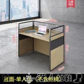 新品-辦公桌屏風辦公桌4人位職員辦公桌椅組合辦工桌電腦桌簡約現代辦公家具LX 【时尚新品】
